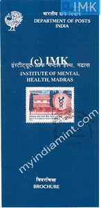 India 1994 Institute Of Mental Health Madras (Cancelled Brochure) - buy online Indian stamps philately - myindiamint.com
