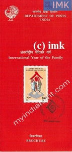 India 1994 International Year Of Family (Cancelled Brochure) - buy online Indian stamps philately - myindiamint.com