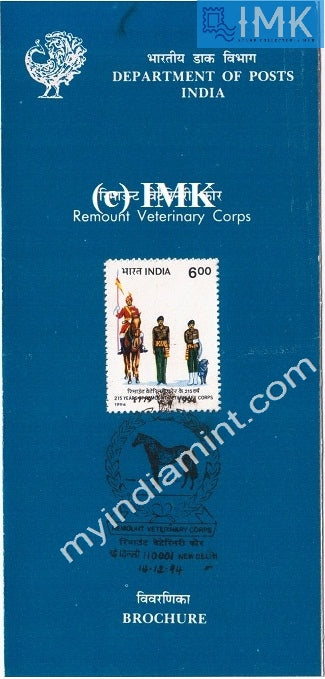 India 1994 Remount Veterinary Corps (Cancelled Brochure) - buy online Indian stamps philately - myindiamint.com