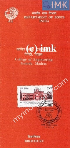 India 1994 200 Years Of Engineering College Guindy (Cancelled Brochure) - buy online Indian stamps philately - myindiamint.com