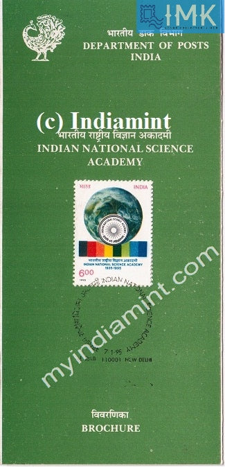 India 1995 Indian National Science Academy (Cancelled Brochure) - buy online Indian stamps philately - myindiamint.com