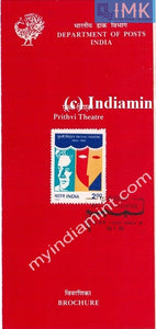 India 1995 Prithvi Theatre (Cancelled Brochure) - buy online Indian stamps philately - myindiamint.com