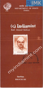 India 1995 Rafi Ahmed Kidwai (Cancelled Brochure) - buy online Indian stamps philately - myindiamint.com