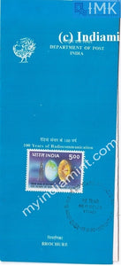 India 1995 100 Years Of Radio Communication (Cancelled Brochure) - buy online Indian stamps philately - myindiamint.com