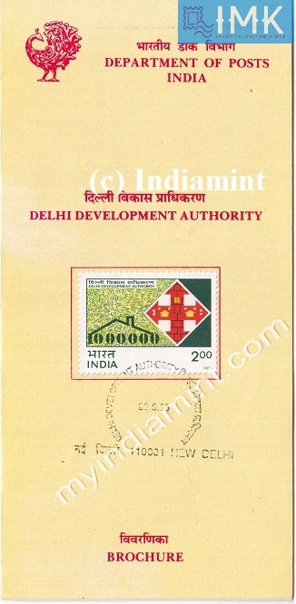 India 1995 Delhi Development Authority DDA (Cancelled Brochure) - buy online Indian stamps philately - myindiamint.com