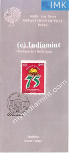 India 1995 75 Years Of Army Area Headquarters (Cancelled Brochure) - buy online Indian stamps philately - myindiamint.com