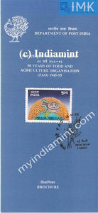 India 1995 Food And Agriculture Organization FAO (Cancelled Brochure) - buy online Indian stamps philately - myindiamint.com