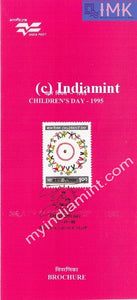 India 1995 National Children's Day (Cancelled Brochure) - buy online Indian stamps philately - myindiamint.com