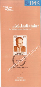 India 1995 Dr. Yellapragada Subbarow (Cancelled Brochure) - buy online Indian stamps philately - myindiamint.com