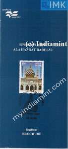 India 1995 Ala Hazrat Barelvi (Cancelled Brochure) - buy online Indian stamps philately - myindiamint.com