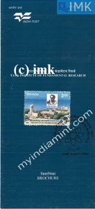 India 1996 Tata Insitute Of Fundamental Research (Cancelled Brochure) - buy online Indian stamps philately - myindiamint.com