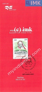 India 1996 Kasturba Gandhi (Cancelled Brochure) - buy online Indian stamps philately - myindiamint.com