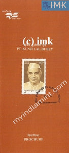 India 1996 Pandit Kunjilal Dubey (Cancelled Brochure) - buy online Indian stamps philately - myindiamint.com