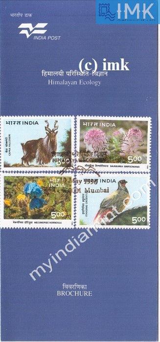 India 1996 Himalayan Ecology Set Of 4v (Cancelled Brochure) - buy online Indian stamps philately - myindiamint.com