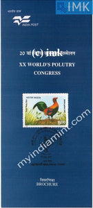 India 1996 XX World Poultry Congress Delhi (Cancelled Brochure) - buy online Indian stamps philately - myindiamint.com