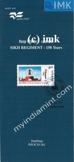 India 1996 150 Years of Sikh Regiment (Cancelled Brochure) - buy online Indian stamps philately - myindiamint.com