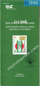 India 1996 International Crop Science Congress (Cancelled Brochure) - buy online Indian stamps philately - myindiamint.com