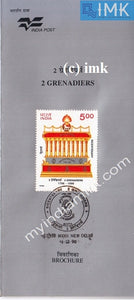 India 1996 2nd Battalion Grenadiers (Cancelled Brochure) - buy online Indian stamps philately - myindiamint.com