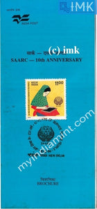 India 1996 SAARC & SAARC Year Of Literacy (Cancelled Brochure) - buy online Indian stamps philately - myindiamint.com
