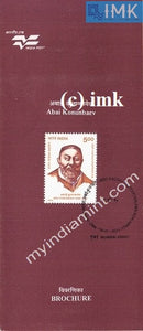 India 1996 Indo-Khazak Abai Konunbaev (Cancelled Brochure) - buy online Indian stamps philately - myindiamint.com