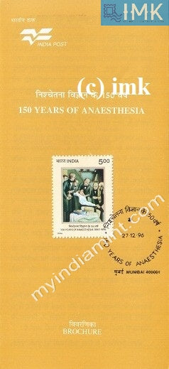 India 1996 150 Years Of Annaesthesia (Cancelled Brochure) - buy online Indian stamps philately - myindiamint.com