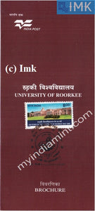 India 1997 University Of Roorkee (Cancelled Brochure) - buy online Indian stamps philately - myindiamint.com