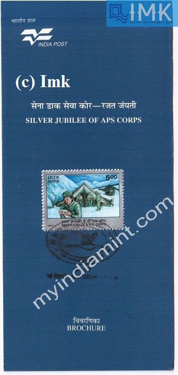 India 1997 Silver Jubilee Army Postal Service (Cancelled Brochure) - buy online Indian stamps philately - myindiamint.com