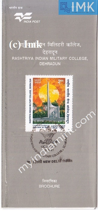 India 1997 Rashtriya Indian Military Academy (Cancelled Brochure) - buy online Indian stamps philately - myindiamint.com