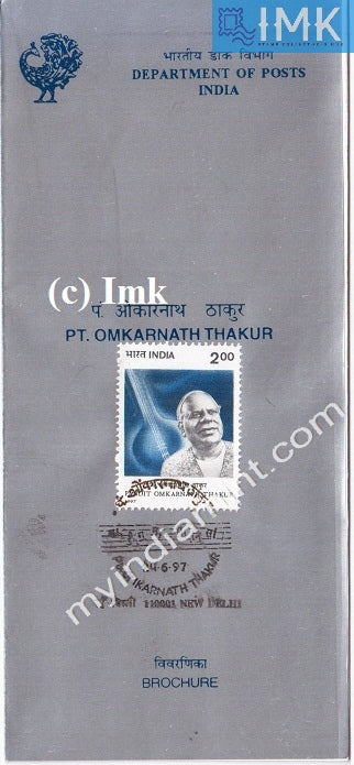 India 1997 Pandit Omkarnath Thakur (Cancelled Brochure) - buy online Indian stamps philately - myindiamint.com