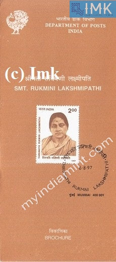 India 1997 Rukmini Lakshmipathi (Cancelled Brochure) - buy online Indian stamps philately - myindiamint.com