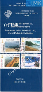 India 1997 Beaches Of India Set Of 4v (Cancelled Brochure) - buy online Indian stamps philately - myindiamint.com
