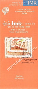 India 1997 I.N.A Stalwarts (Cancelled Brochure) - buy online Indian stamps philately - myindiamint.com