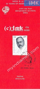 India 1997 Discovery Of Malaria By Sir Ronald Ross (Cancelled Brochure) - buy online Indian stamps philately - myindiamint.com