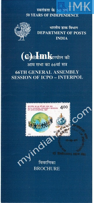 India 1997 ICPO- Interpol (Cancelled Brochure) - buy online Indian stamps philately - myindiamint.com