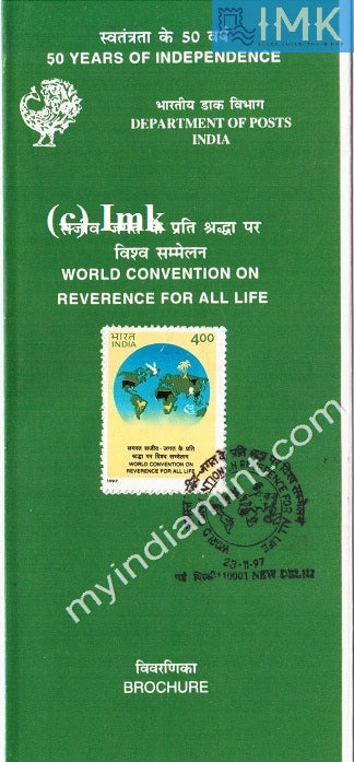 India 1997 World Convention On Reverence For All Life (Cancelled Brochure) - buy online Indian stamps philately - myindiamint.com