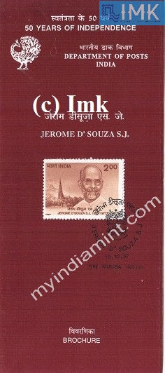 India 1997 Jerome D'Souza (Cancelled Brochure) - buy online Indian stamps philately - myindiamint.com
