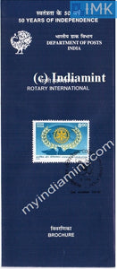 India 1998 Rotary International (Cancelled Brochure) - buy online Indian stamps philately - myindiamint.com