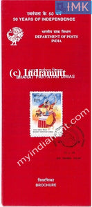 India 1998 Bharat Paryatan Diwas (Cancelled Brochure) - buy online Indian stamps philately - myindiamint.com