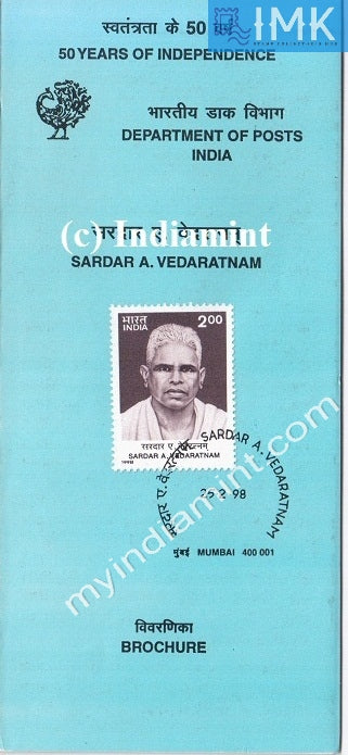 India 1998 Sardar A. Vedaratnam Pillai (Cancelled Brochure) - buy online Indian stamps philately - myindiamint.com