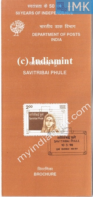 India 1998 Savitribai Phule (Cancelled Brochure) - buy online Indian stamps philately - myindiamint.com