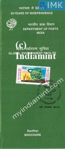 India 1998 Global Environment Facility (Cancelled Brochure) - buy online Indian stamps philately - myindiamint.com