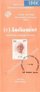 India 1998 Narayan Ganesh Goray (Cancelled Brochure) - buy online Indian stamps philately - myindiamint.com