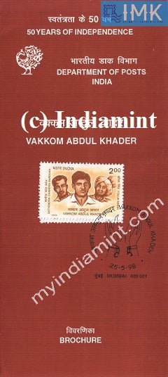 India 1998 Vakkom Abdul Khader (Cancelled Brochure) - buy online Indian stamps philately - myindiamint.com