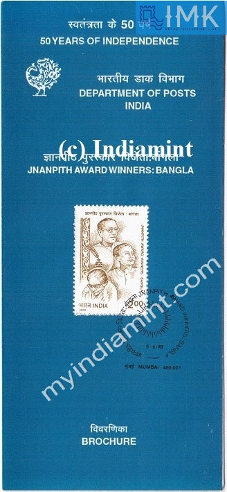 India 1998 Jnanpith Literary Award Winners (Cancelled Brochure) - buy online Indian stamps philately - myindiamint.com