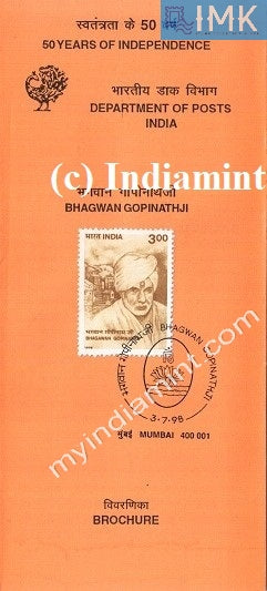 India 1998 Jagadguru Bhagawan Gopinathji (Cancelled Brochure) - buy online Indian stamps philately - myindiamint.com