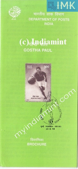 India 1998 Gostha Behari Paul (Cancelled Brochure) - buy online Indian stamps philately - myindiamint.com