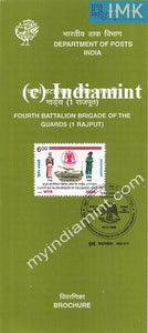 India 1998 4th Battalion Brigade Of The Guards 1 Rajput (Cancelled Brochure) - buy online Indian stamps philately - myindiamint.com