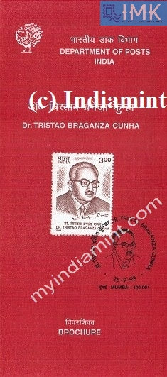 India 1998 Dr. Tristao Braganza Cunha (Cancelled Brochure) - buy online Indian stamps philately - myindiamint.com