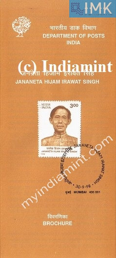 India 1998 Jananeta Hijam Irawat Singh (Cancelled Brochure) - buy online Indian stamps philately - myindiamint.com