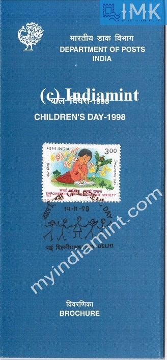 India 1998 National Children's Day (Cancelled Brochure) - buy online Indian stamps philately - myindiamint.com